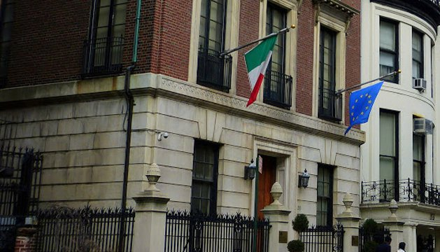 The Italian Trade Commission has a prestigious location in New (photo by Alice Lum)