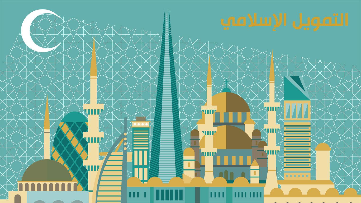 finanza islamica per le startup