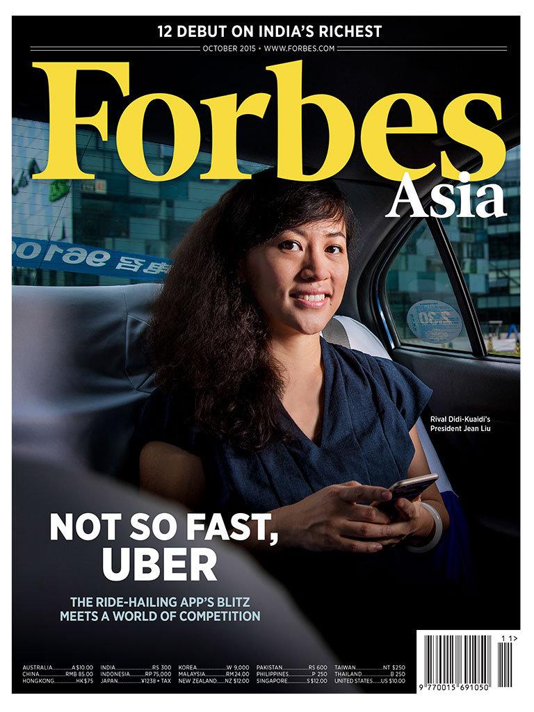 Chi è Jean Liu, la ragazza a cui Apple ha dato un miliardo per spaventare Uber
