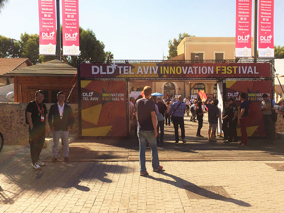 DLD Tel Aviv Innovation Festival