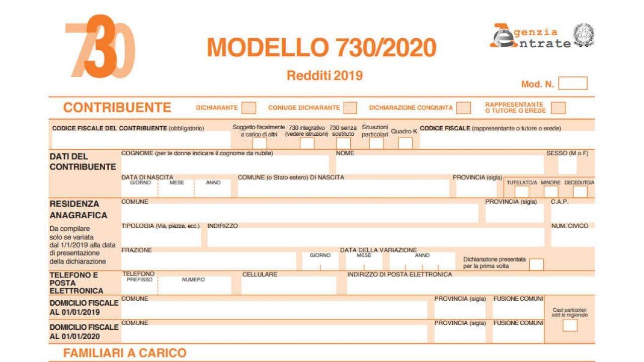 730 precompilato, come si accede al modello (guida per ...