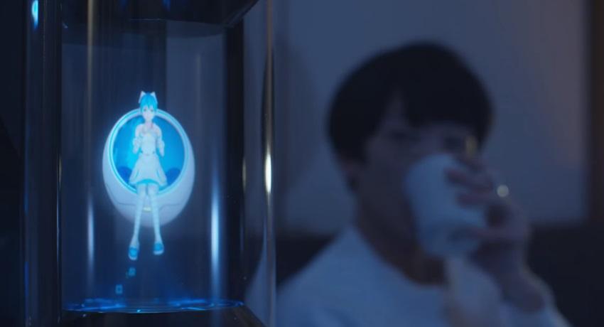 ologrammi 3D giapponesi