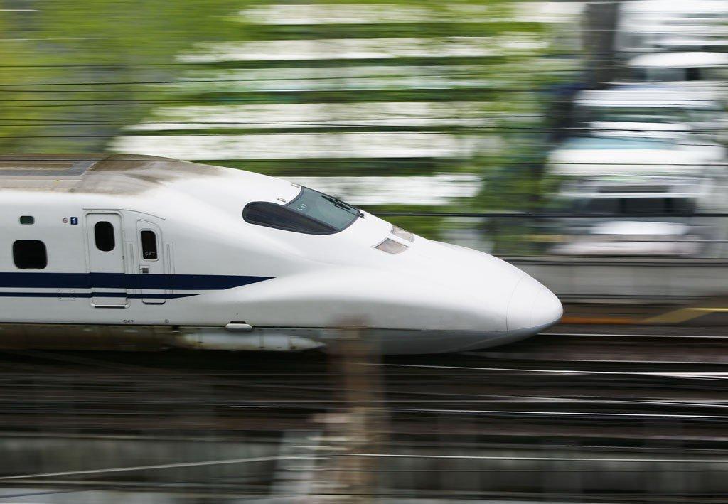 Shinkansen II