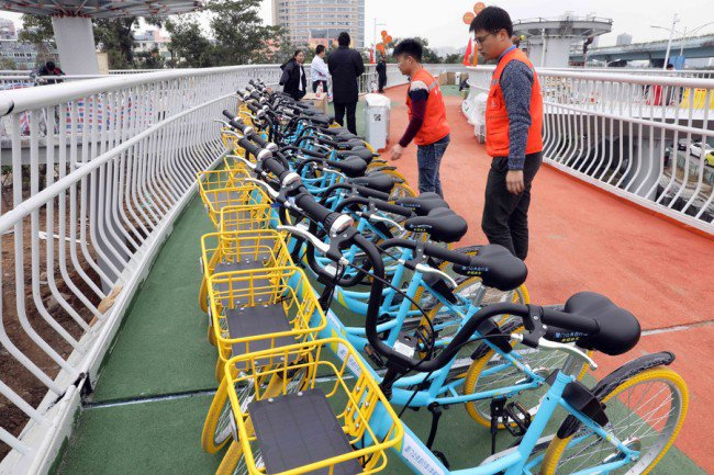 a-view-of-the-worlds-longest-aerial-bike-that-will-open-before-chinese-new-year-2017-in-xiamen-china