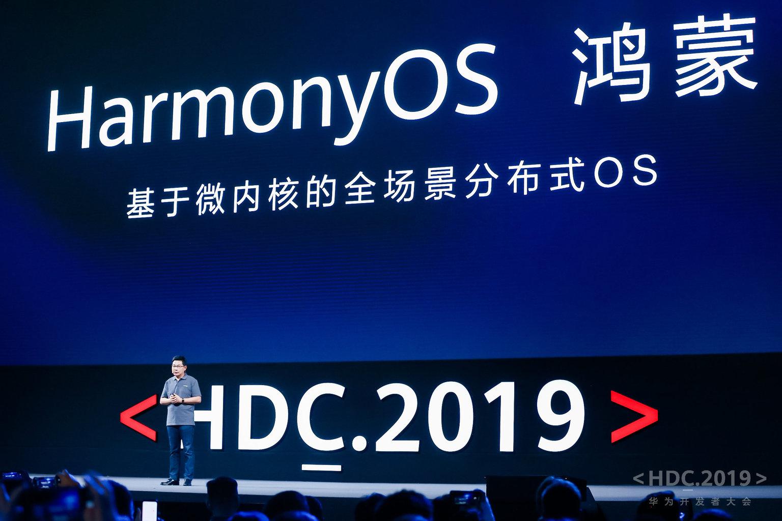 Harmony OS, cosa sappiamo del nuovo sistema operativo Huawei   The ...