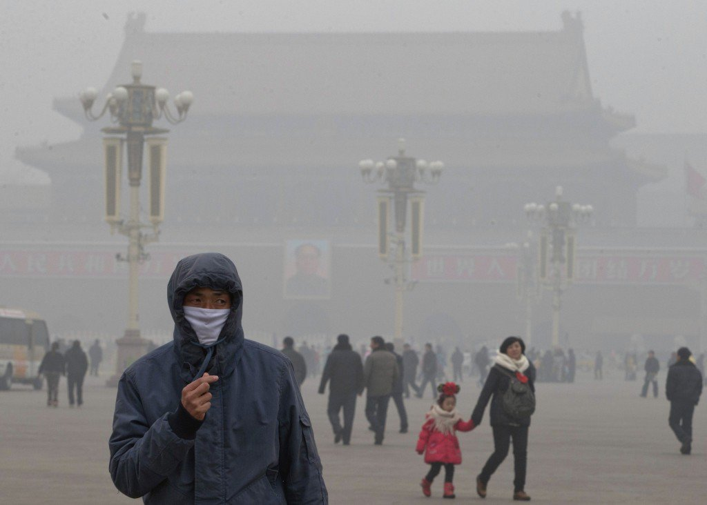 China Pollution Tourism