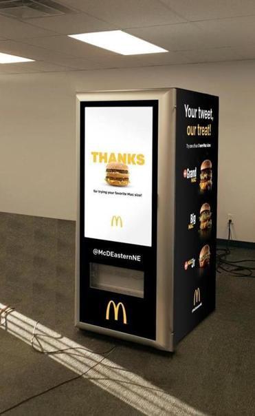 Big Mac ATM-4617
