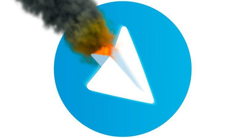 telegram_burning