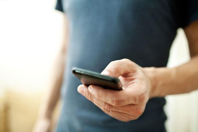 sms-mobile-finance