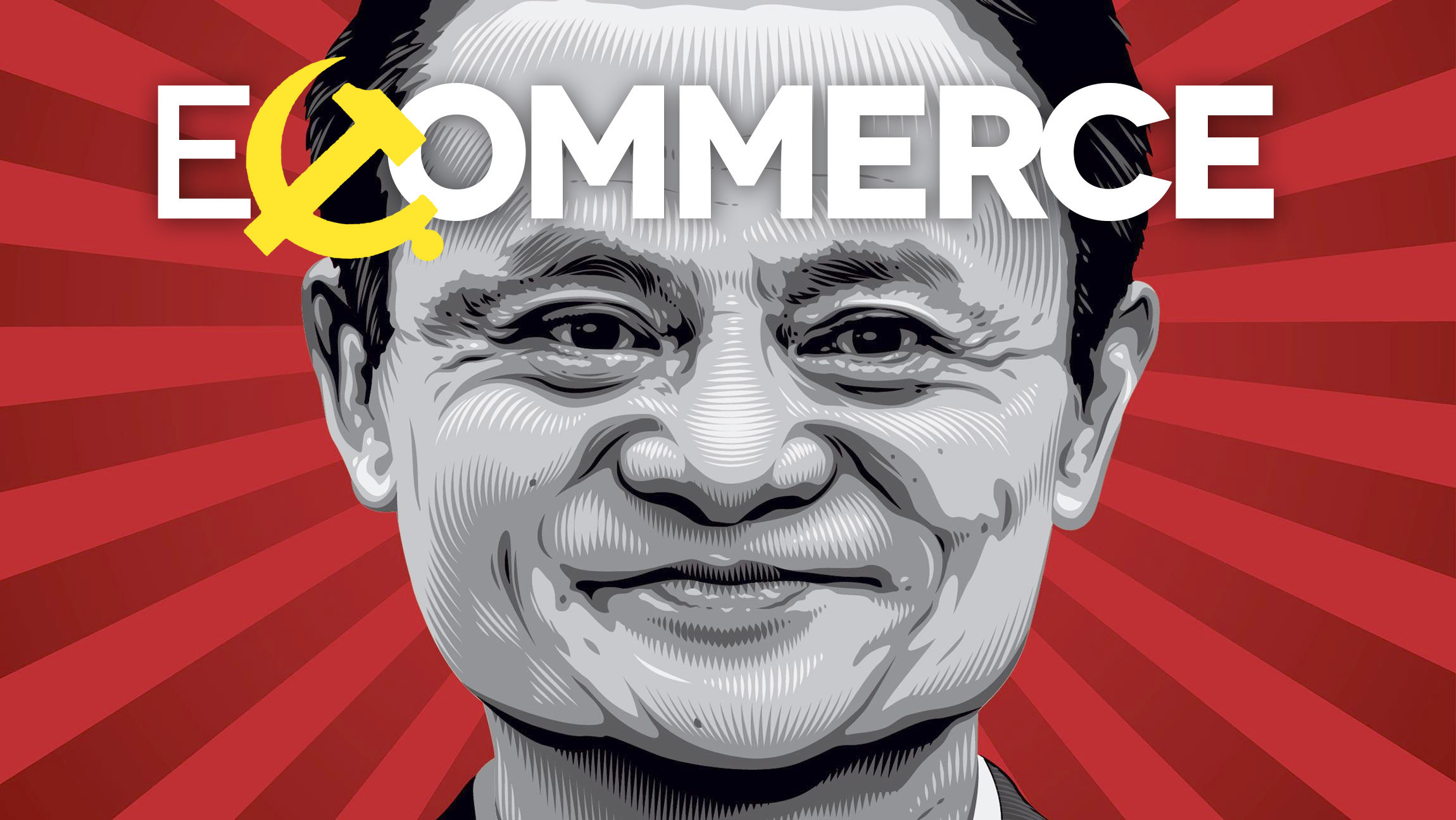 alibaba-ecommerce_copertina