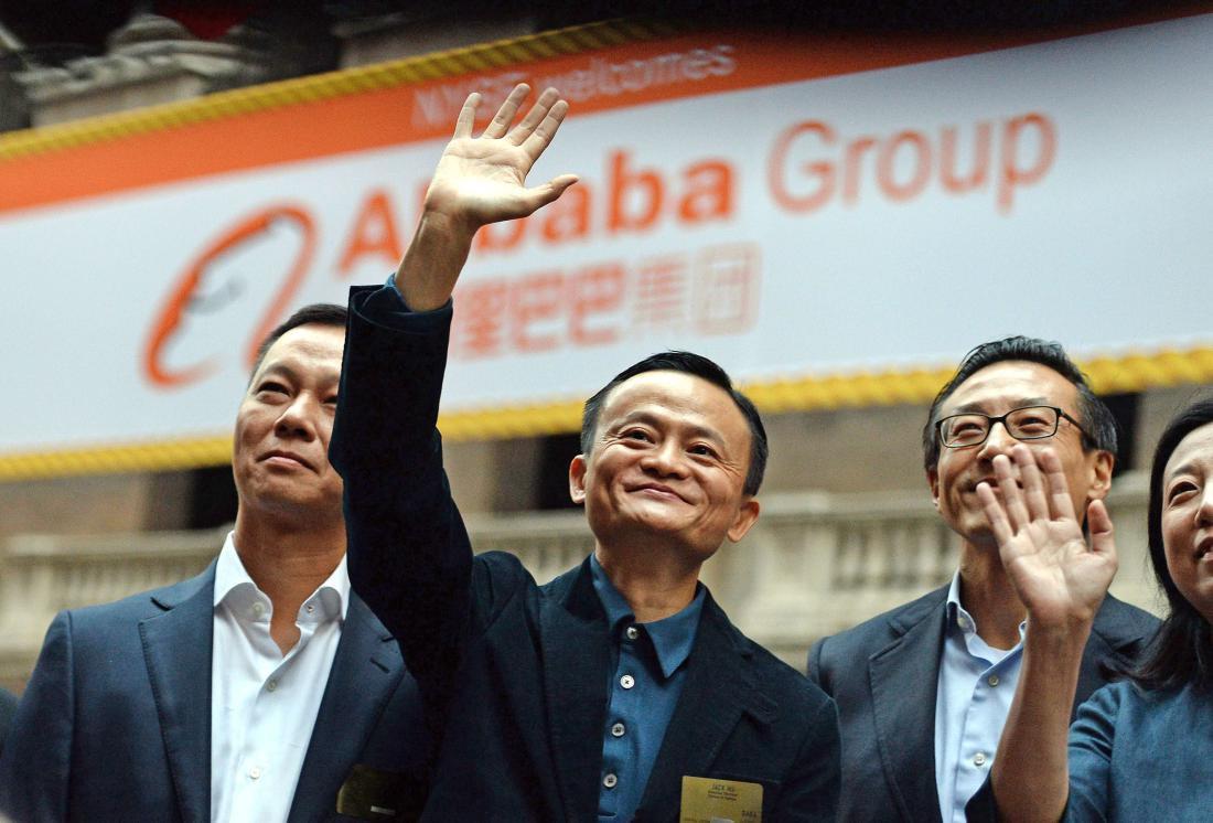 Alibaba ipo operazione 25 miliardi
