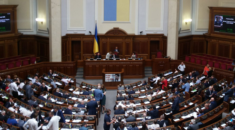 ukraine-government-plans-to-trial-ethereum-blockchain-based-election-platform