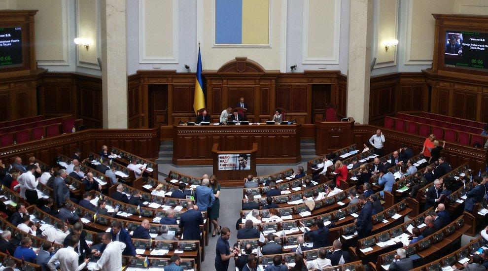 ukraine-government-plans-to-trial-ethereum-blockchain-based-election-platform