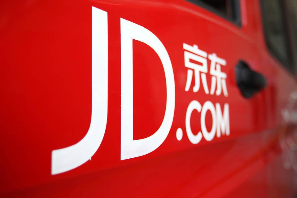 jd-finance-group